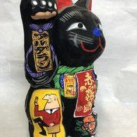 フルオーダー招き猫 ロゴ・キャラクター入りのサムネイル