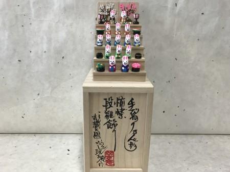 ミニミニ雛段飾り 卯バージョン