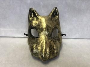 狐マスク・真鍮