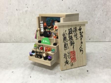 ミニミニ五月人形雛段 金太郎バージョン