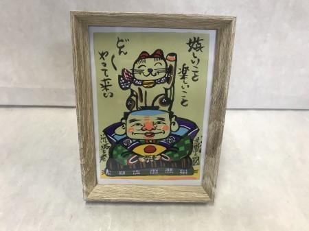 肉筆絵画 「福助と招き猫」