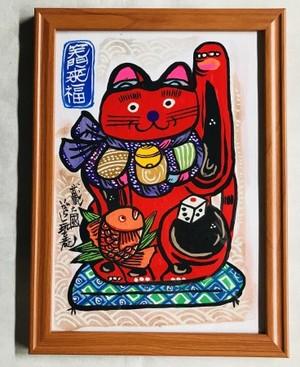 肉筆絵画 「招き猫」赤 左手挙げ