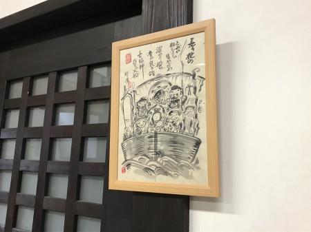肉筆絵画 「宝船」墨彩画