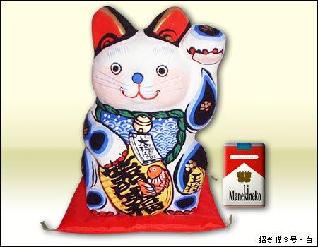 招き猫3号(No3,Beckoning cat)