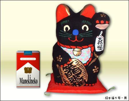 招き猫5号(No5,Beckoning cat)